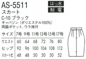 AS-5511--01