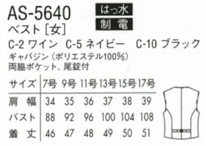 AS-5640--01