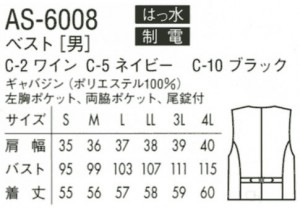 AS-6008--01