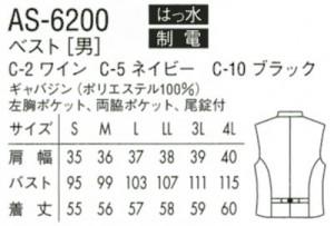 AS-6200--01
