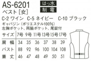 AS-6201--01