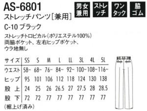 AS-6801--01