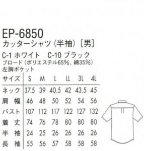 EP-6850--01
