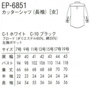 EP-6851--01
