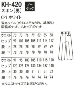 KH-420--01