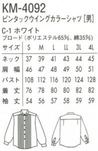 KM-4092--01