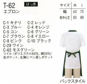 T-62--02